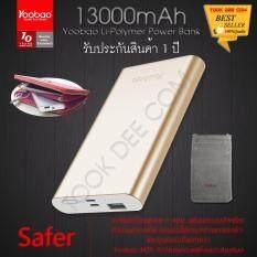 โปรโมชั่น Yoobao P13 13000Mah Li Power Bank Lightning แบตเตอรี่สำรอง 2 1Amps Soft Pack ของแท้ Yoobao