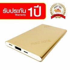 ราคา Yoobao P8 8000Mah Polymer Dual Input Power Bank ออนไลน์