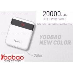 Yoobao แบตเตอรี่สำรอง Power Bank 20000Mah Led Dual Output Universal S20Pro White ถูก