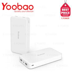 Yoobao Power Bank เพาเวอร์แบงค์ แบตสำรอง 30000mAh รุ่น M30(สีขาว)