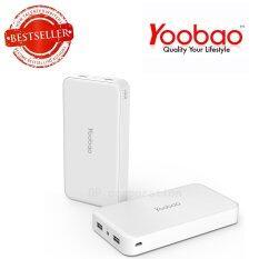 ขาย Yoobao Power Bank เพาเวอร์แบงค์ แบตสำรอง 30000Mah รุ่น M30 White สีขาว Yoobao ผู้ค้าส่ง