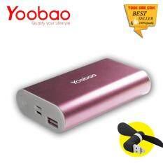 ขาย Yoobao Sp10 10000Mah Power Bank แบตเตอรี่สำรอง Mini Usb Fan Yoobao