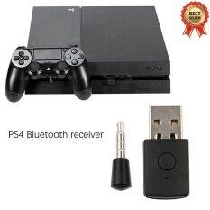 ราคา Justgogo Mini Usb Bluetooth 4 เครื่องรับและส่งสัญญาณเสียงสำหรับ Ps4 ราคาถูกที่สุด