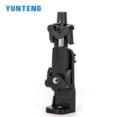 ราคา Yunteng ยึดคลิปขาตั้งกล้องคลิปอะแดปเตอร์ Ptz จับเวลา ถูก