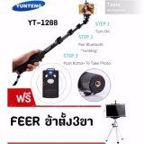 Yunteng Bluetooth Selfie Stick With Tripod Stand 18 50 Self Portrait Extendabl Yunteng Monopod For Gopro For Sony Samsung Iphone แถมฟรีขาตั้ง3ขา เงิน ถูก