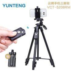 ซื้อ Yunteng ชุด ขาตั้งกล้อง พร้อมรีโมทบลูทูธ หัวต่อมือถือในตัว รุ่น Vct 5208 สีดำ ถูก กรุงเทพมหานคร