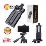 ราคา Yunteng Mobile Phone Clip สำหรับขาตั้งกล้อง