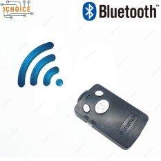 Yunteng Remote Bluetooh รีโมทซัตเตอร์บูลทูธ สำหรับโทรศัพท์มือถือ/แท็ปเล็ตทุกรุ่น.