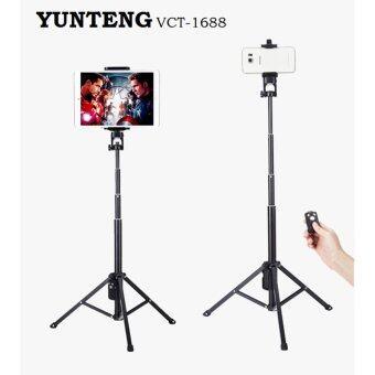 YUNTENG VCT-1688 ไม้เซลฟี่หรือขาตั้งกล้อง / มือถือ+รีโมทบลูทูธ