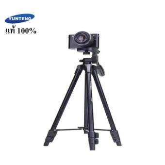 YUNTENG ขาตั้งกล้อง ใช้สำหรับโทรศัพท์มือถือ/กล้องถ่ายรูป รุ่น VCT-520 สีดำ