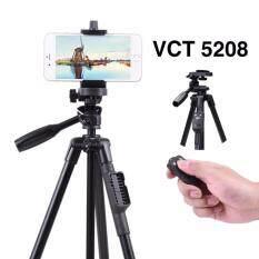 ราคา Yunteng รุ่น Vct 5208 ขาตั้งกล้อง 3 ขา ขาตั้งมือถือ พร้อมรีโมท ใหม่ล่าสุด