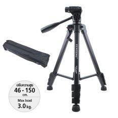 ส่วนลด สินค้า Yunteng ขาตั้งกล้อง รุ่น Vct 668