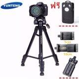 Yunteng Vct 668 ขาตั้งกล้อง ขาตั้งมือถือ 3ขา Tripod For Camera Dv Professional Photographic Equipment Gimbal Head New Intl ฟรี รีโมท Bluetooth ตัวตั้งโทรศัพท์ Yunteng ถูก ใน กรุงเทพมหานคร