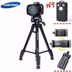 YUNTENG VCT-668 ขาตั้งกล้อง ขาตั้งมือถือ 3ขา tripod for camera DV Professional Photographic equipment Gimbal Head new - intl ฟรี รีโมท Bluetooth+ตัวตั้งโทรศัพท์