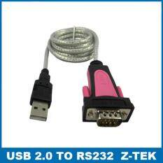 ซื้อ Z Tek 1 8M Usb 2 To Rs232 Serial Cable Adapter Unbranded Generic ออนไลน์