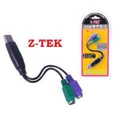 ซื้อ Z Tek Usb To Ps 2 เมาส์ คีย์บอร์ด Ps2 แปลงเป็น Usb ใช้ได้ทั่ง Pc Notebook กรุงเทพมหานคร