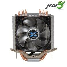 ZALMAN CNPS7X LED+ Ultra Quiet CPU Cooler
