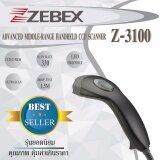 ส่วนลด Zebex Linear Image Barcode Scanner เครื่องอ่านบาร์โค้ด รุ่น Z 3100 Usb สีดำ Zebex กรุงเทพมหานคร
