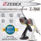 ขาย Zebex Omni Directional Laser Barcode Scanner เครื่องอ่านบาร์โค้ดตั้งโต๊ะ รุ่น Z 3060 Usb Black เป็นต้นฉบับ