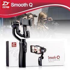 ไม้กันสั่น Zhiyun Smooth Q 3แกน สำหรับโทรศัทพ์มือถือ ประกันศูนย์ไทย 1 ปี ไทย