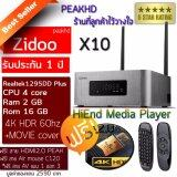 ราคา Zidoo X10 Hd Player 2017 New Realtek 1295Dd ฟรี Air Mouse C120 Hdmi 2 Peak รับประกัน 1 ปี Zidoo เป็นต้นฉบับ