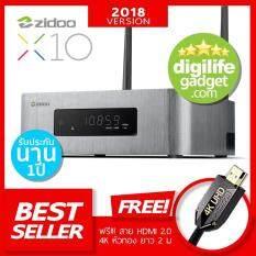 Zidoo X10 แถมฟรี สาย Hdmi 4k By Digilifegadget.