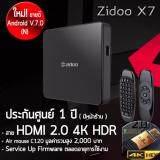 ขาย Zidoo X7 ใหม่ Android 7 1 มาพร้อม Ram2Gb Rom8Gb C120 Air Mouse Hdmi Peak 2 Android Smart Box Media Players มีเดียเพลเยอร์ Zidoo