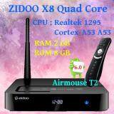 ส่วนลด Zidoo X8 Smart Android Box 4K Uhd 2 8 Gb Rtd1295 Quad Core Android 6 Black Smart Android Tv Box