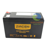 ราคา Zircon แบตเตอรี่ เครื่องสำรองไฟ Ups 12V 7 8 Ah สีดำ ใหม่ล่าสุด