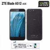ซื้อ Zte Ais Super Combo Zte Blade A512 2Gb 16Gb 13Mp 5Mp 5 2 ใน Thailand