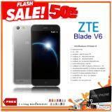 ซื้อ มือถือ Zte Blade V6 จอ 5 นิ้ว รุ่น V6 สีเงิน ใช้ได้ 2 Sim มือถือราคาถูก By Zine Phone สั่งปุ๊ป แพคปั๊บ ใส่ใจคุณภาพ ออนไลน์ ถูก