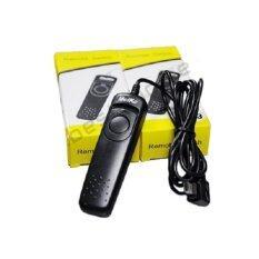 ซื้อ Meike สายลั่นชัตเตอร์ Shutter Release Dc1 S1 For Sony A100 A200 A350 A700 ออนไลน์ นนทบุรี