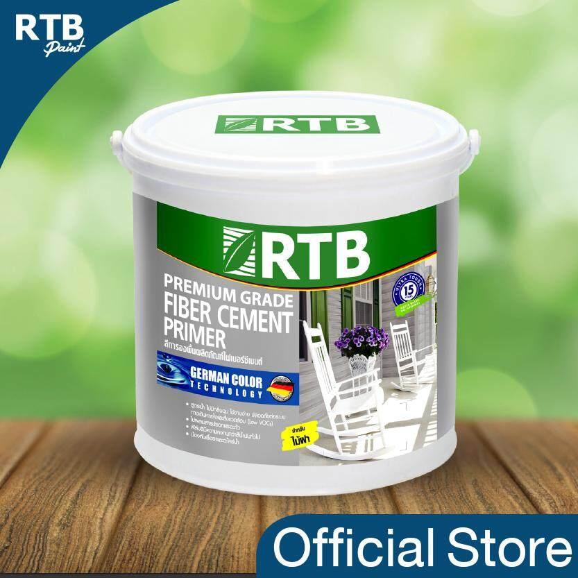 สี RTB สีรองพื้นสำหรับไม้ฝาไฟเบอร์ซีเมนต์โดยเฉพาะ 1 GL.