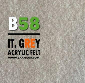 Felt- B58 ผ้าสักหลาด สองหน้า เนื้อนิ่ม (มี 3 ขนาดให้เลือก) Acrylic Felt Craft Sewing Felt Fabric
