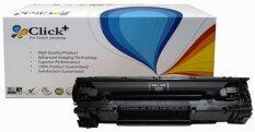 Click Toner HP CB4-35A (35A) สำหรับปริ้นเตอร์รุ่น HP-Laser Jet P1002/ P1003/ P1004/ P1005/ P1006/ P1009