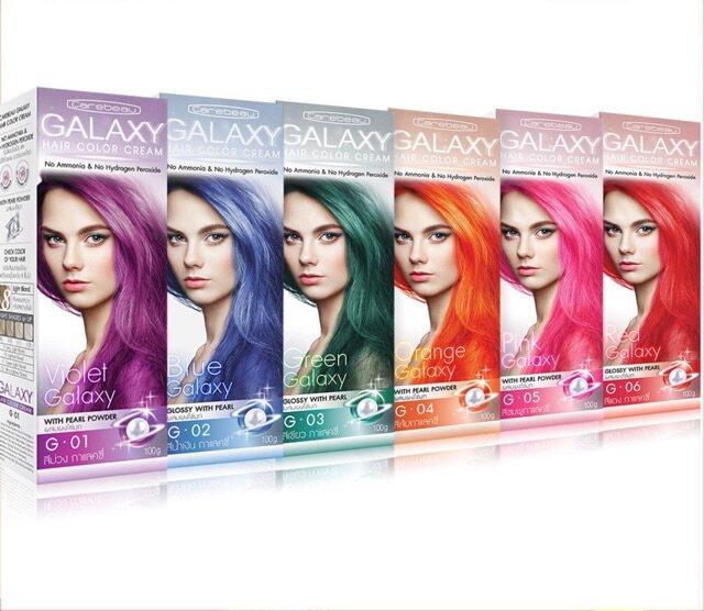 Carebeau Galaxy Hair Color Cream แคร์บิว พาสเทล แฮร์คัลเลอล์ ครีม โทนสีแฟชั่น ครีมเปลี่ยนสีผม สีผมสวย ของแท้ ราคาถูก