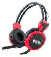 ซื้อ Signo Gaming Headphone รุ่น Hp 800R Red ออนไลน์