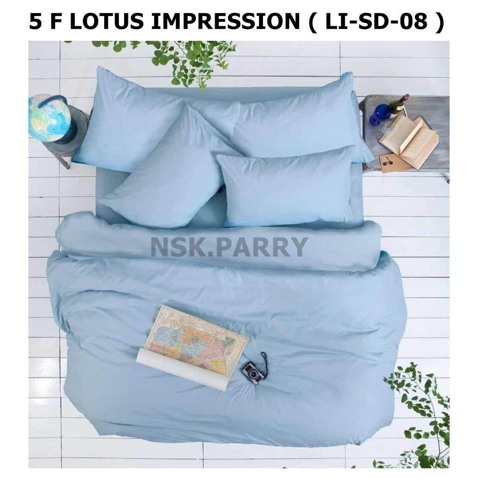 ชุดผ้าปูที่นอนโลตัส 5 ฟุต สีพื้น Lotus Impression Solid Color ของแท้จากโรงงาน100%.