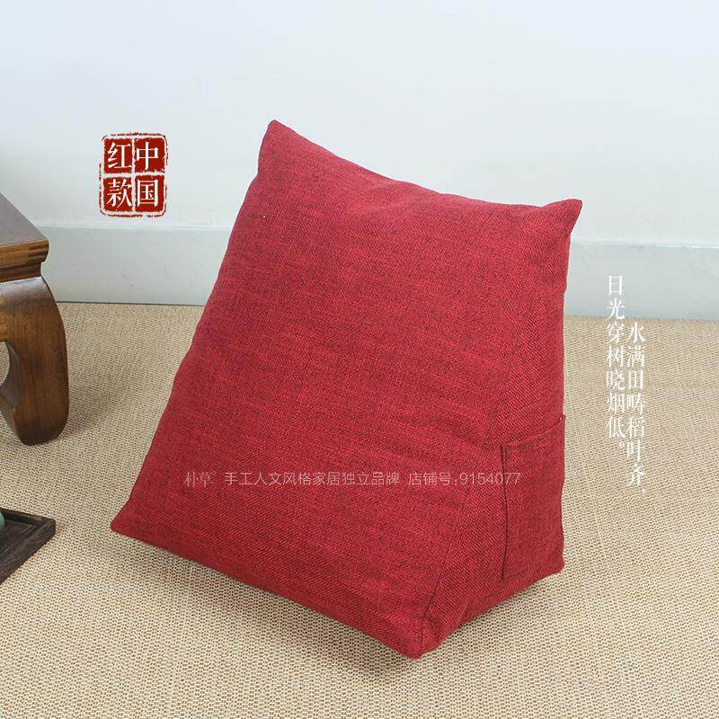 Office TRIANGLE Back throw pillow Lumbar Bedside Lumbar Support Pillow throw pillow Backrest Washable Tatami Bay Window Backrest throw pillow