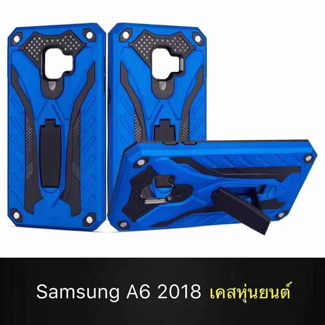 Case Samsung A6 2018 (ธรรมดา) เคสซัมซุง A6 2018 เคสนิ่ม Tpu เคสหุ่นยนต์ เคสไฮบริด มีขาตั้ง เคสกันกระแทก สินค้าใหม่ Tpu Case.