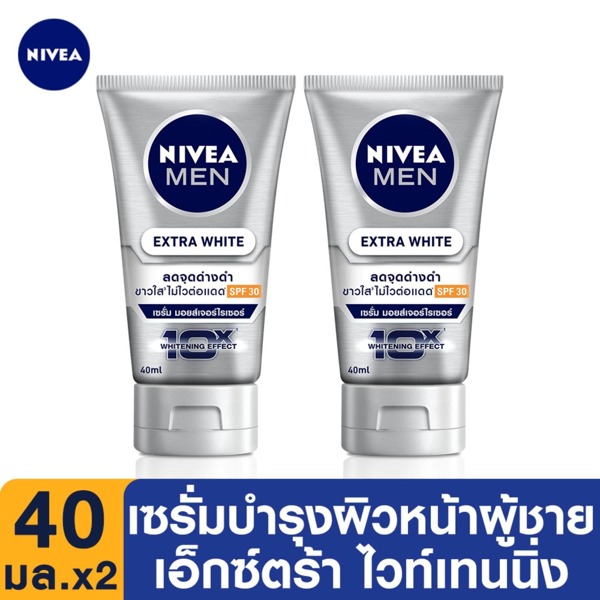 นีเวีย เมน เอ็กซ์ตร้า ไวท์ มอยส์ 40 มล. 2 ชิ้น NIVEA Men Extra White Serum Moisturizer 40 ml. 2 pcs. (ครีมกันแดดผู้ชาย, ครีมหน้าขาว, ครีมทาหน้าผู้ชาย, ดูแลผิวหน้า, ครีมบำรุงผิวหน้าผู้ชาย, มอยเจอร์ไรเซอร์, SPF50, หน้าใส, ลดรอยสิว, กระชับรูขุมขน)