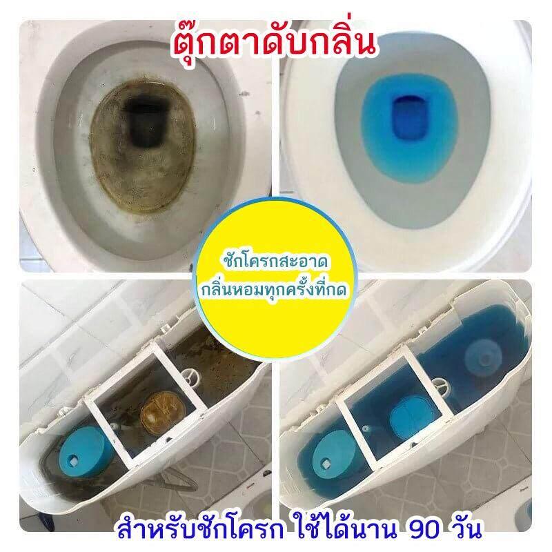 Image 4 for ตุ๊กตาดับกลิ่น กำจัดเชื้อแบคทีเรีย สำหรับชักโครก ห้องน้ำ ใช้ได้นาน 90 วัน