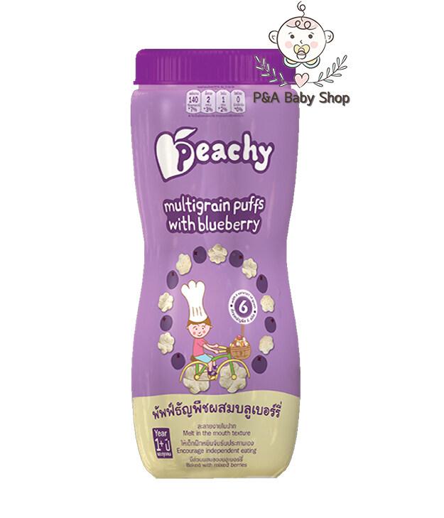 Peachy – พัฟฟ์ธัญพืชผสมบลูเบอร์รี่ 40 G.