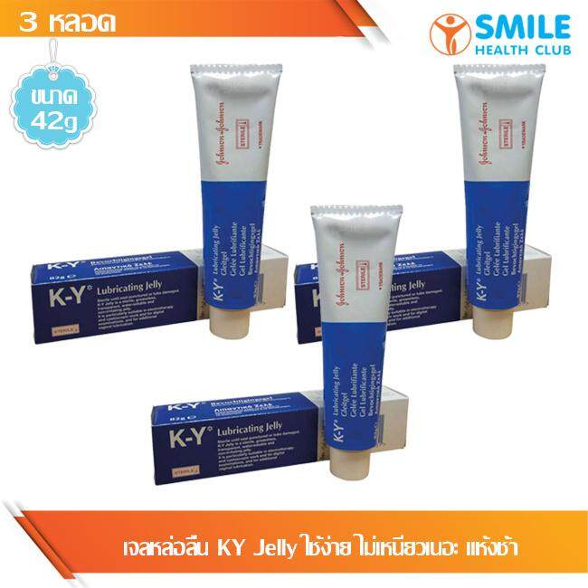 เจลหล่อลื่น Ky Jelly 42 G. ใช้ง่าย ไม่เหนียวเนอะ แห้งช้า ไม่ระคายเคือง จำนวน 3 หลอด (ประหยัดกว่า) By Smile Health Club.
