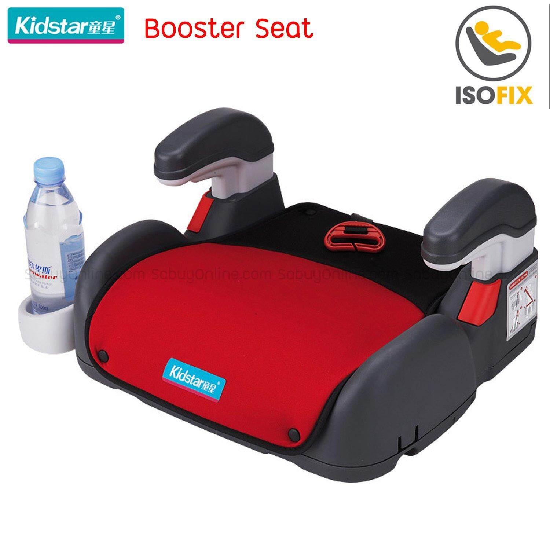 รีวิว Kidstar Booster Seat with Isofix