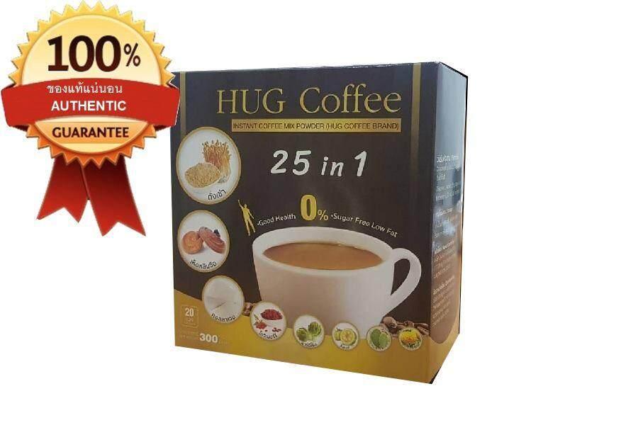 Hug Coffee Brand ฮัก คอฟฟี่ 25 in 1 ดูแลสุภาพ บรรจุ 20 ซอง 1 กล่อง