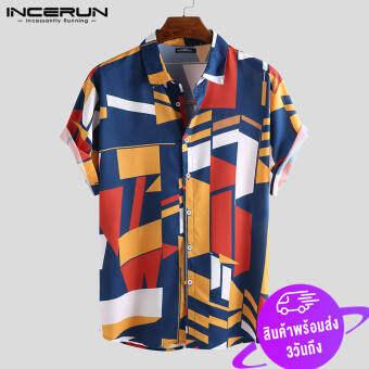 (3 Days Delivery and Free Shipping) INCERUN เสื้อฮาวายผู้ชาย แขนสั้น ปกคอเสื้อเชิ้ต เสื้อมัดย้อมผช