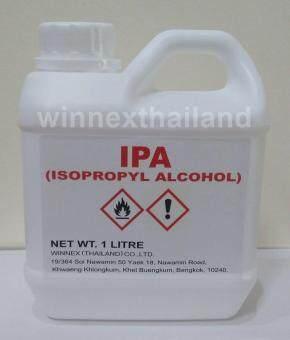 ราคาเท่าไหร่ IPA (Isopropyl Alcohol) ปริมาณ 1 Litre ไอโซโพ