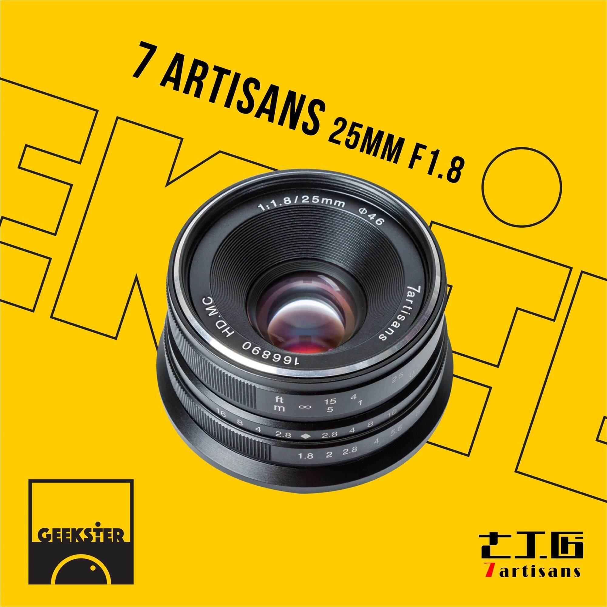 7artisans ⭐️ 25 Mm F1.8 Lens ⭐️ เลนส์มือหมุน สำหรับกล้อง Fuji ( เลนส์หลังละลาย ) ( เลนส์มือหมุน ) ( เลนส์ หน้าชัดหลังเบลอ ) ( สำหรับ กล้อง ฟูจิ ) ( เมาท์ Fx ) ( X Mount ) ( 25mm 1.8 ) ( Geekster ).