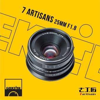 7Artisans ⭐️ 25 mm f1.8 Lens ⭐️ เลนส์มือหมุน สำหรับกล้อง Fuji ( เลนส์หลังละลาย ) ( เลนส์มือหมุน ) ( เลนส์ หน้าชัดหลังเบลอ ) ( สำหรับ กล้อง ฟูจิ ) ( เมาท์ FX ) ( X Mount ) ( 25mm 1.8 ) ( Geekster )-
